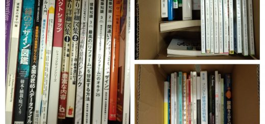 建築関連、建築デザイン系の書籍を買い取らせていただきました【持込買取】